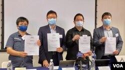 香港民意研究所公佈最新民意調查顯示,接近60%受訪者,反對修改香港選舉制度。(美國之音湯惠芸攝)