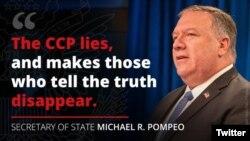 Ngoại trưởng Mike Pompeo viết trên Twitter tố cáo cộng sản Trung Quốc