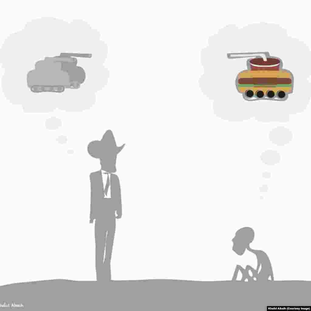 South Sudanese President Salva Kiir thinks of tanks while a hungry South Sudanese thinks of food in the shape of a tank in this cartoon by Sudanese artist Khalid Albaih.