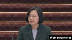 2020年3月19日台灣總統蔡英文在台北總統府針對新冠病毒疫情發表講話。(台灣總統府視頻截圖)