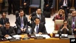 اقوام متحدہ کے امن مشن میں چین کا کردار