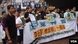 香港支聯會遊行紀念李旺陽逝世一週年(美國之音記者海彥拍攝)