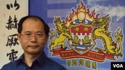 香港復興會主席陳雲 (美國之音湯惠芸拍攝)