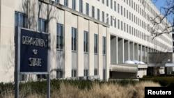 华盛顿美国国务院办公大楼。
