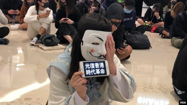 香港高院上诉庭拒暂缓执行高院禁蒙面法违宪裁决的申请