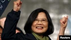蔡英文當選台灣第一位女總統