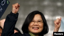 台灣當選總統蔡英文