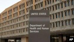အေမရိကန္အစိုးရ ဌာနတစ္ခုျဖစ္တဲ့ က်န္းမာေရးနဲ႔ လူမႈ၀န္ေဆာင္မႈဌာန (Health and Human Services)၊