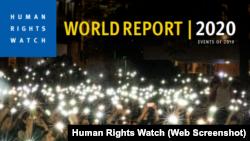 Ripoti ya shirika la kufuatilia haki za bindamu Human Rights Watch World Report 2020
