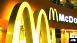 快餐连锁店麦当劳