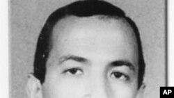 美国联邦调查局公布的赛义夫.阿德尔档案照