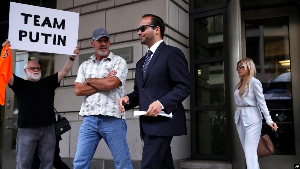 Бывший советник президентской кампании Дональда Трампа Джордж Пападопулос