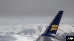 İspanya'da 7 Havaalanı Daha Kapandı