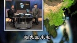 中国高铁事故的教训和启示(2)