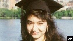 ນາງ Aafia Siddiqui