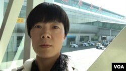 VOA连线(李爱杰):张海涛维权获罪19年,新疆妻儿被迫逃美