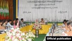 လယ္ယာေျမႏွင့္ အျခားေျမမ်ား သိမ္းဆည္း ျခင္းခံရမႈမ်ား ျပန္လည္ စီစစ္ေရး ဗဟိုေကာ္မတီ (Myanmar President Office)