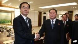 Janubiy va Shimoliy Koreya rasmiylari uchrashmoqda