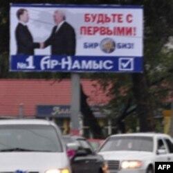 Феликс Кулов: «В международном сотрудничестве Кыргызстан должен исходить из коллективных интересов стран ОДКБ»