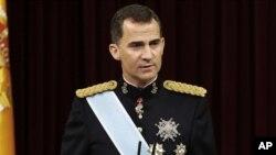 Tân Quốc vương Felipe VI phát biểu tại Quốc hội Tây Ban Nha, ngày 19/6/2014.