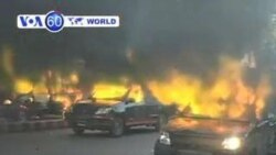 60초로 보는 세계 - 2012.9.21