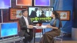 དཔྱད་ཞིབ། Analysis 13 Jun 2012