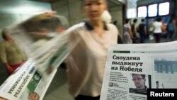 Tin tức về vụ Snowden trên báo chí Nga.