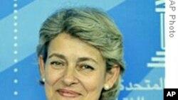 保加利亚外交官当选联合国教科文组织总干事