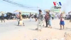 Four Killed as Riot Police Fire on Demonstrators