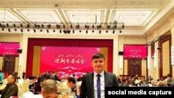 被中国当局拘禁的新疆维族企业家艾克拜尔·艾塞提 (Ekpar Asat)。(资料照)