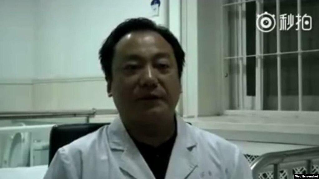 自报是北京律师李和平在押期间医师的周彤 (网络视频截图)