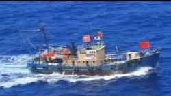 2012-08-15 美國之音視頻新聞: 日本拘捕登上有領土爭議島嶼的示威者