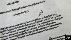 Дело о Бенгази
