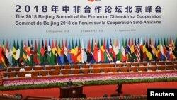 習近平在北京人民大會堂舉行的中非合作論壇開幕儀式上致辭
