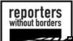 ملّا عمر، پریس کی آزادی کا دشمن شکاری: حققوق تنظیم
