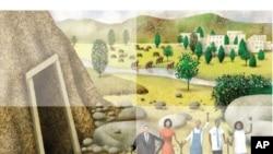 Framework for Advancing Responsible Mineral Development report