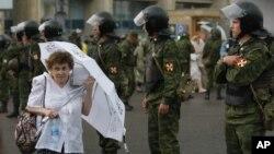 Москва. 12 июня.