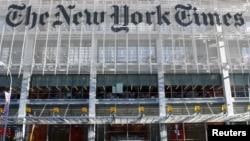 រូបឯកសារ៖ អាគារកាសែត The New York Times ដែលមានទីតាំងនៅក្នុងទីក្រុងញូវយ៉ក។
