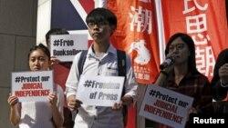 2016年1月6日學生領袖在香港抗議書商失踪