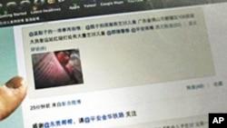 ชาวจีนใช้ microblog ช่วยติดตามหาคนหายหรือเด็กถูกลักพาตัวให้ได้พบครอบครัวอีกครั้ง