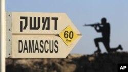 Bảng chỉ đường cho thấy khoảng cách tới Damascus từ một chốt kiểm soát quân sự ở Cao nguyên Golan, nhìn về phía Syria.