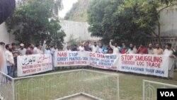 کشمیری تاجروں کا ایک مظاہرہ، فائل فوٹو