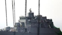 «کره شمالی مذاکره مقام های نظامی در مورد کشتی غرق شده کره جنوبی را می پذيرد»