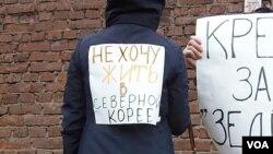 俄罗斯国内政治气候也会影响俄朝关系。2014年春季莫斯科的一次大规模反政府示威中,一名示威者(左)的标语是,不想生活在朝鲜体制中。