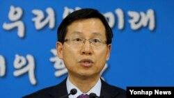김의도 한국 통일부 대변인이 지난 22일 정부서울청사에서 대북성명을 발표하고 있다.