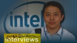 Tenzin Namgyal Maja, Intel Design Engineer