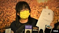 支聯會副主席鄒幸彤手持警方國安處向她發出的信件,她批評警方發信要求支聯會交出資料是一個濫權的行為 (美國之音湯惠芸)