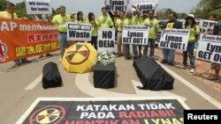 صحنه ای از تجمع فعالان نگران از خطرات بالقوه مواد شیمیائی