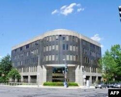 驻美国台北经济文化代表处建筑