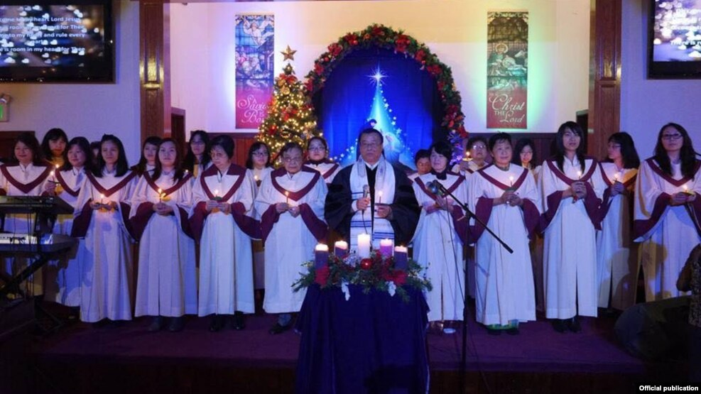First Burmese Baptist Church of San Francisco ဓါတ္ပံု- FBBC's facebook